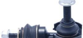 Стойка стабилизатора задняя (L-образная) Ford Focus III (2011-2015)